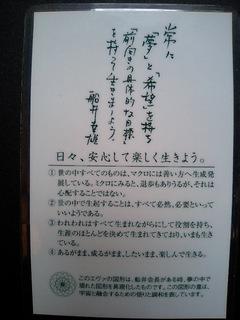 CAD8FB65.jpg