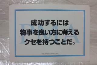 DSC_2016..jpg