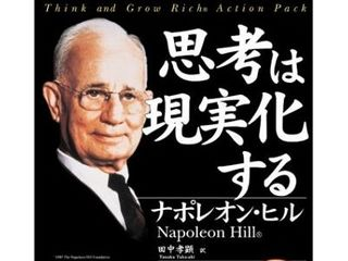 book-shikouhagenjitsuka.jpg